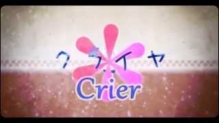 """【Princessemagic】 """"Crier"""" by Hatsune Miku (Vocaloid) FRENCH COVER"""