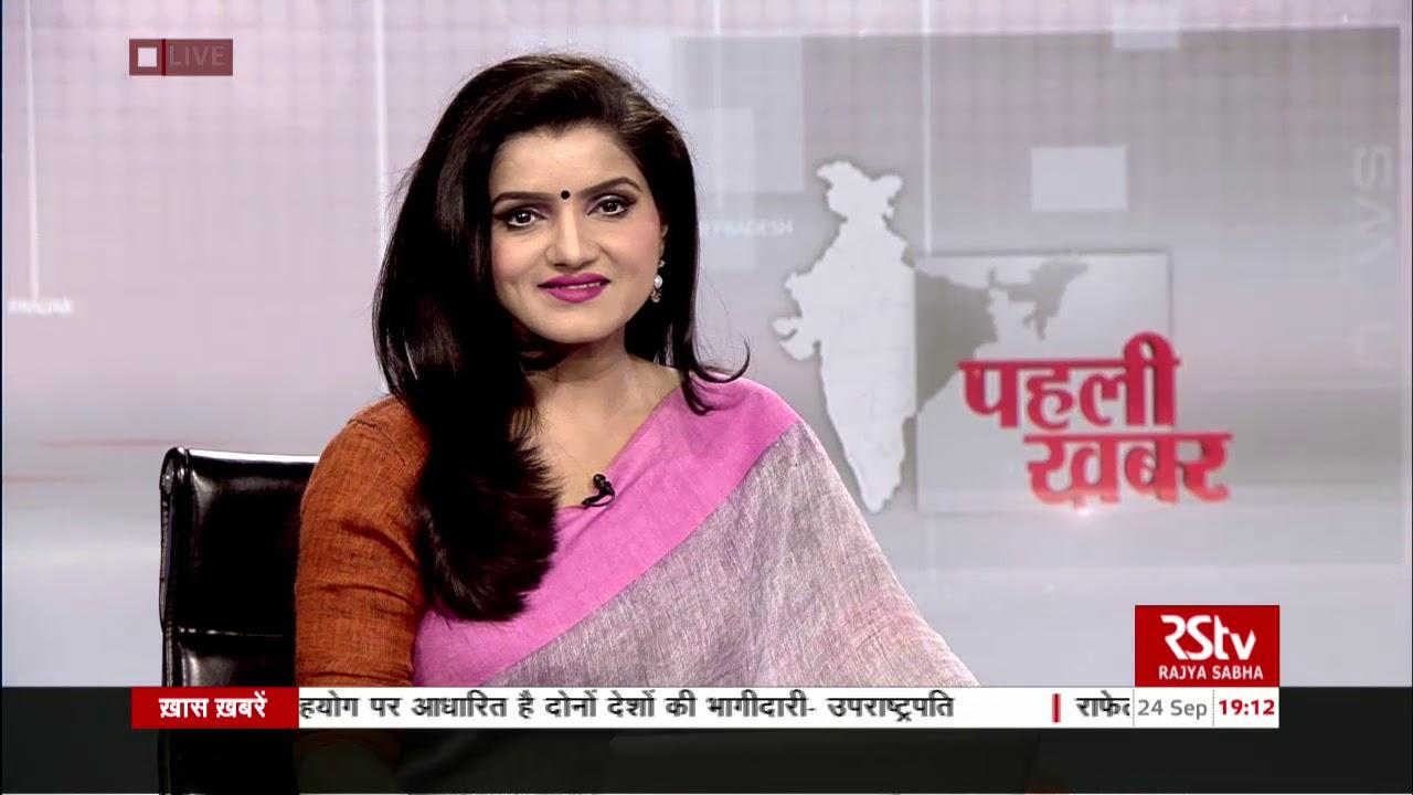 Hindi News Bulletin | हिंदी समाचार बुलेटिन – Sep 24, 2018 (7 pm) - YouTube