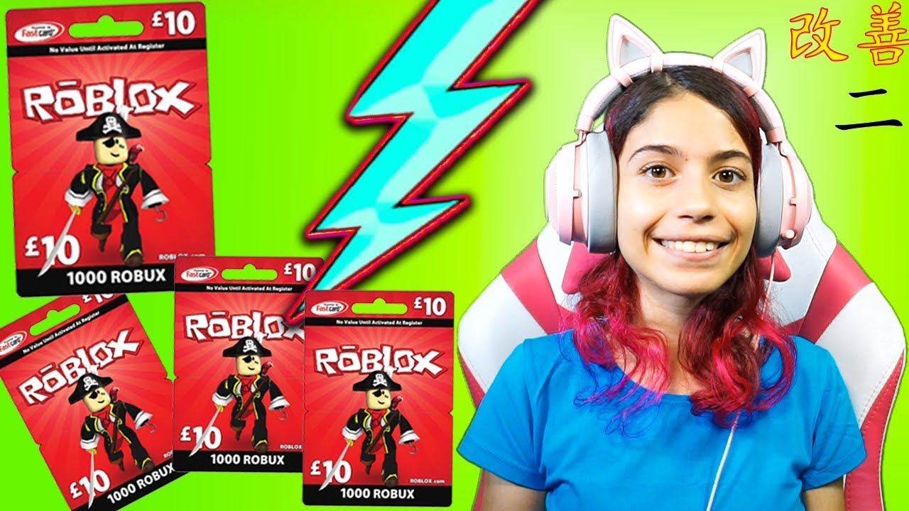 Robux Giveaway Roblox By Pro Amp - 5 roblox promo codes you didnt know existed roblox code fifine t669 streaming mic giveaway