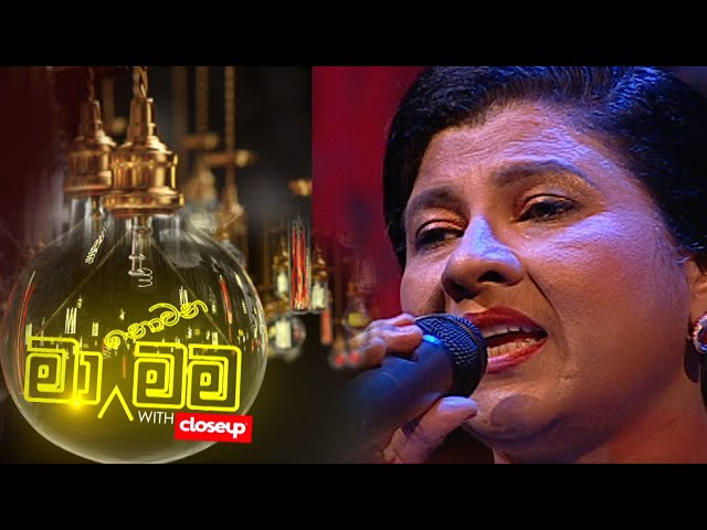 Ma Nowana Mama Season 02 with Rathnalalani ( 08 - 01 - 2021 )