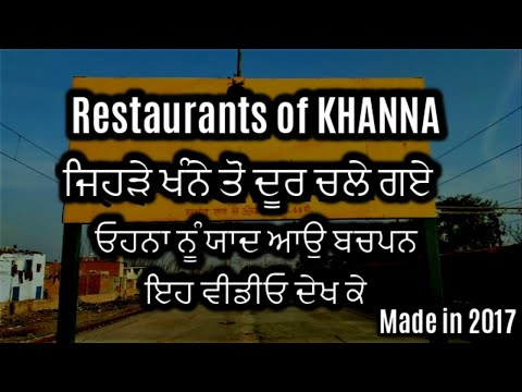 Khanna City !! Best Restaurants !! Best Eating Places !! Yummy food experience