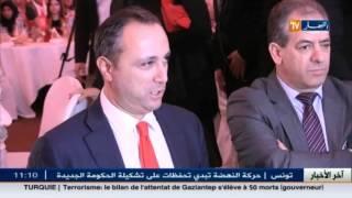الرئيس المدير العام لأوريدو الجزائر جوزيف جاد يتقلد منصب سام بالمقر المركزي بقطر