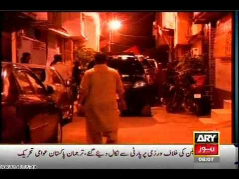 MQM Coordination Committee condemns Farooq Sattar's house surrounding & workers arrest