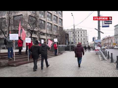 Пикет против действий консула Испании в Санкт-Петербурге по героизации фашизма