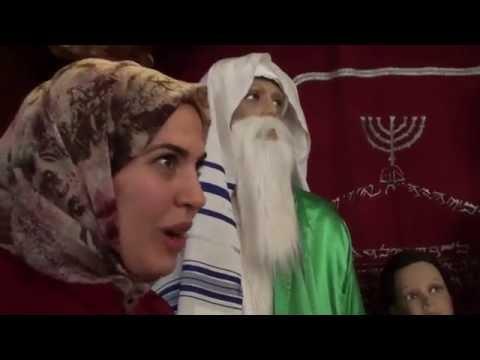 Samaritans of Mount Gerizim, Nablus, Palestine  3/16