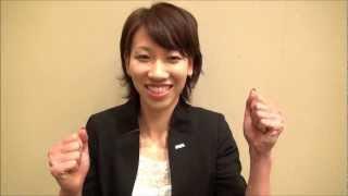 【JOCビデオメッセージ】福島千里(陸上競技) 福島千里 検索動画 17