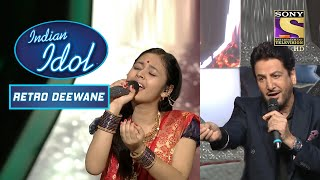 Neelanjana की इस Performance को मिला Maan साहब से Special Appreciation   Indian Idol   Retro Deewane