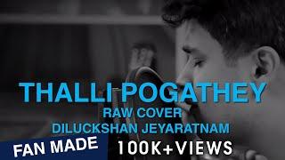 Download Hindi Video Songs - Achcham Yenbadhu Madamaiyada - Thalli Pogathey | Raw Cover | Diluckshan Jeyaratnam