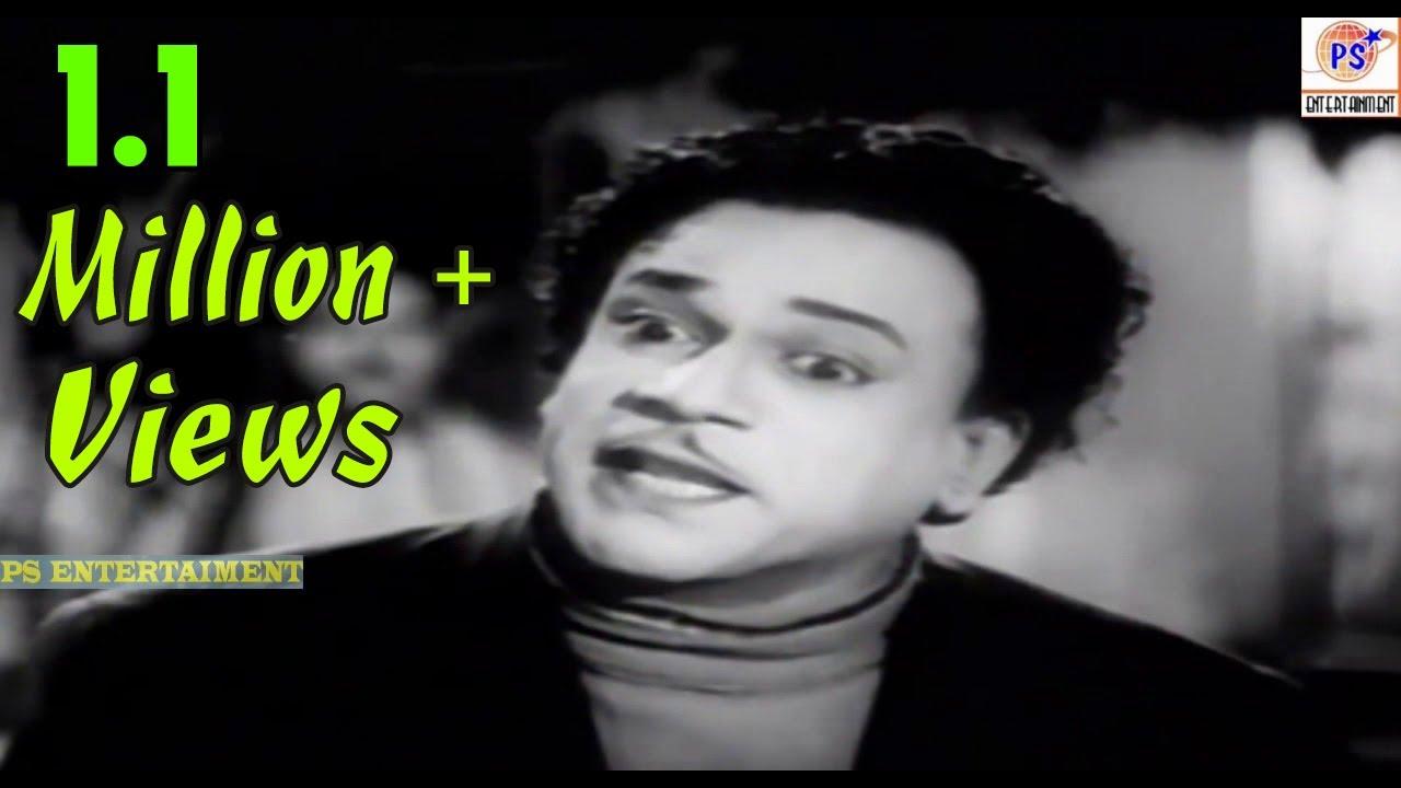 மோகனா வாரத்துக்கு ஒரு முறை வந்து ஆடிட்டு போய்டர|| M.R.Radha Comedy And Best Scenes