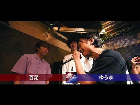 凱旋×MRJ無料イベント準決勝.百足vsゆうま  ミメイvsTERA_Z