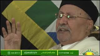 لقاء خاص شهادة د / محمد سعيد القشاط