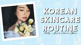 figcaption HOW TO GET CLEAR SKIN: KOREAN SKINCARE FOR OILY & ACNE PRONE SKIN   MissElectraheart