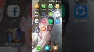 Cara download game ultraman zero android