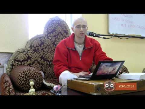 Бхагавад Гита 2.64 - Сандхья Аватар прабху