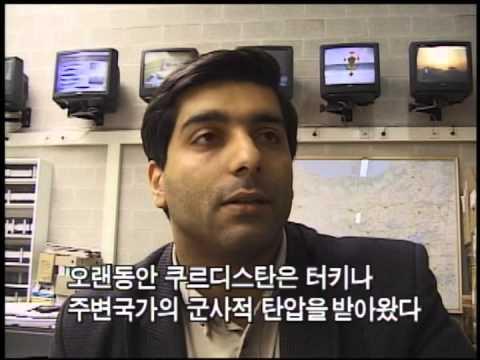 [다큐클래식] 아시아 리포트 78회-터키 쿠르드 위성방송 / Asia report #78-Kurd Satellite broadcasting, Turkey