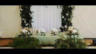 Ваша Волшебная свадьба