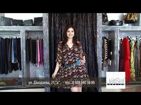 Реклама магазина модной женской одежды JET SET.mpg