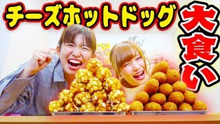 この動画はオムニボットシリーズ「ハロー!ズーマー ミニチュアダックス...