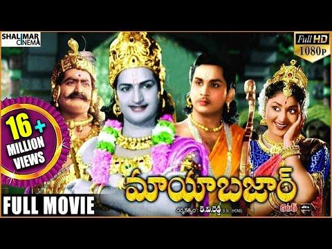 Mayabazar Telugu Full Length Classic Movie...