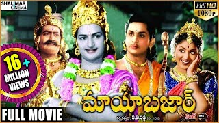 Mayabazar Telugu Full Length Classic Movie || Mayabazar Color || N.T.R, A.N.R, S.V.R(Watch Mayabazar is a 1957 Telugu Movie starring N. T. Rama Rao, Savitri and S. V. Ranga Rao Directed by Kadiri Venkata Reddy. Produced by Nagi Reddy ..., 2013-10-18T02:30:00.000Z)