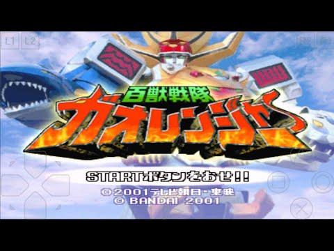 Cara Download Dan Install Game Ps1 Hyakujuu Sentai Gaoranger Di Android