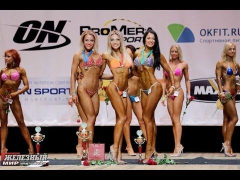 Чемпионат г.Москвы_2013 - до 168 см (HD)