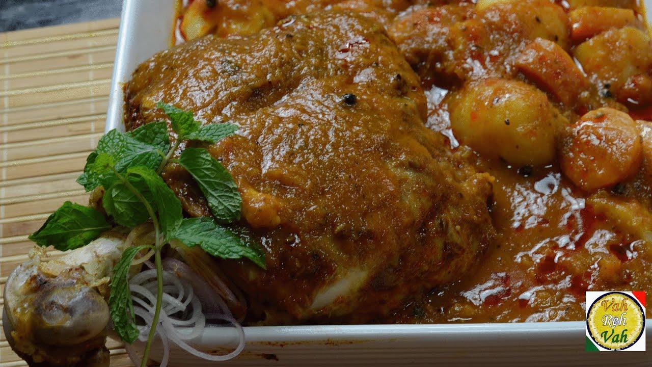 Lamb Leg Roast Curry - Raan E Khaas - By Vahchef @ vahrehvah.com ...