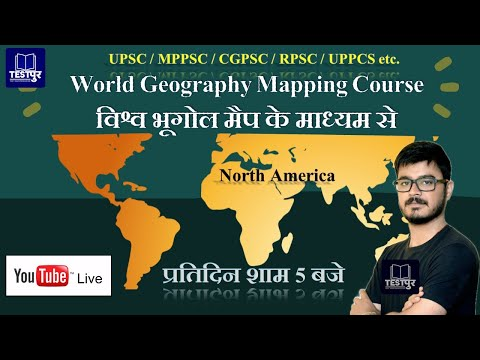 North America : World Geography Mapping L- 2