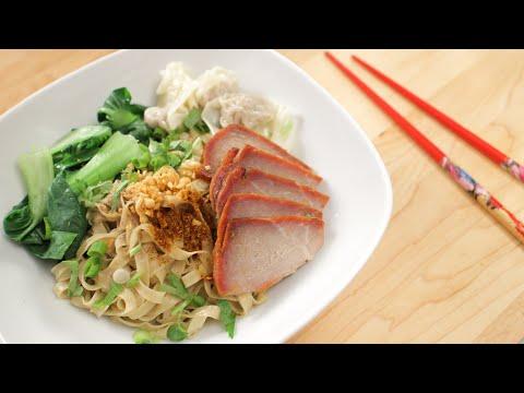 Street Noodles w/ Wontons & BBQ Pork Recipe บะหมี่แห้ง – Hot Thai Kitchen!