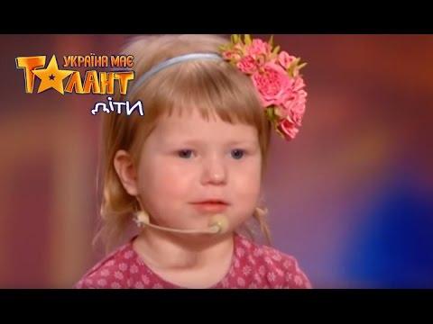 Видео: Гениальная 2-летняя девочка знает все столицы мира Шок