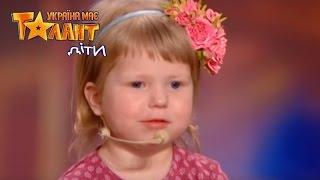 Гениальная 2-летняя девочка знает все столицы мира! Шок! - Україна має талант Дети