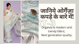 Organza Fabric Description PART3 Vivera International