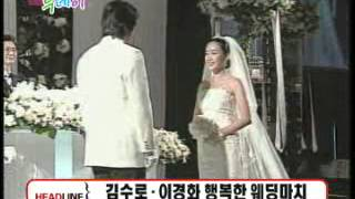 Video Gong Yoo @ Kim Soo Roo's wedding download MP3, 3GP, MP4, WEBM, AVI, FLV Agustus 2017