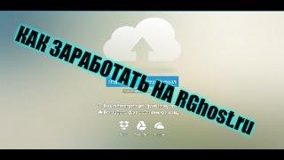 Bestchange ru Простой и быстрый заработок без вложений в обменнике.