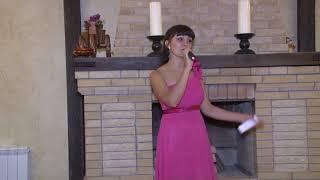 """Сестра поздравляет молодых, песня """"Были вы жених и невеста, а теперь стали муж и жена"""""""
