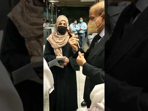 FIA Stopped Shahbaz Sharif at Airport