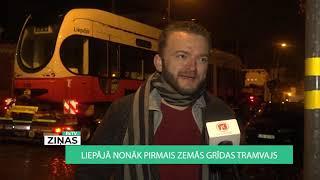 ReTV Ziņas 19.00 (17.11.2020)