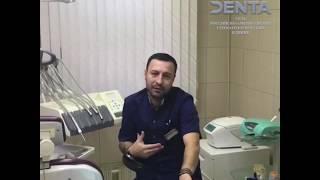Курсы для ассистента стоматолога