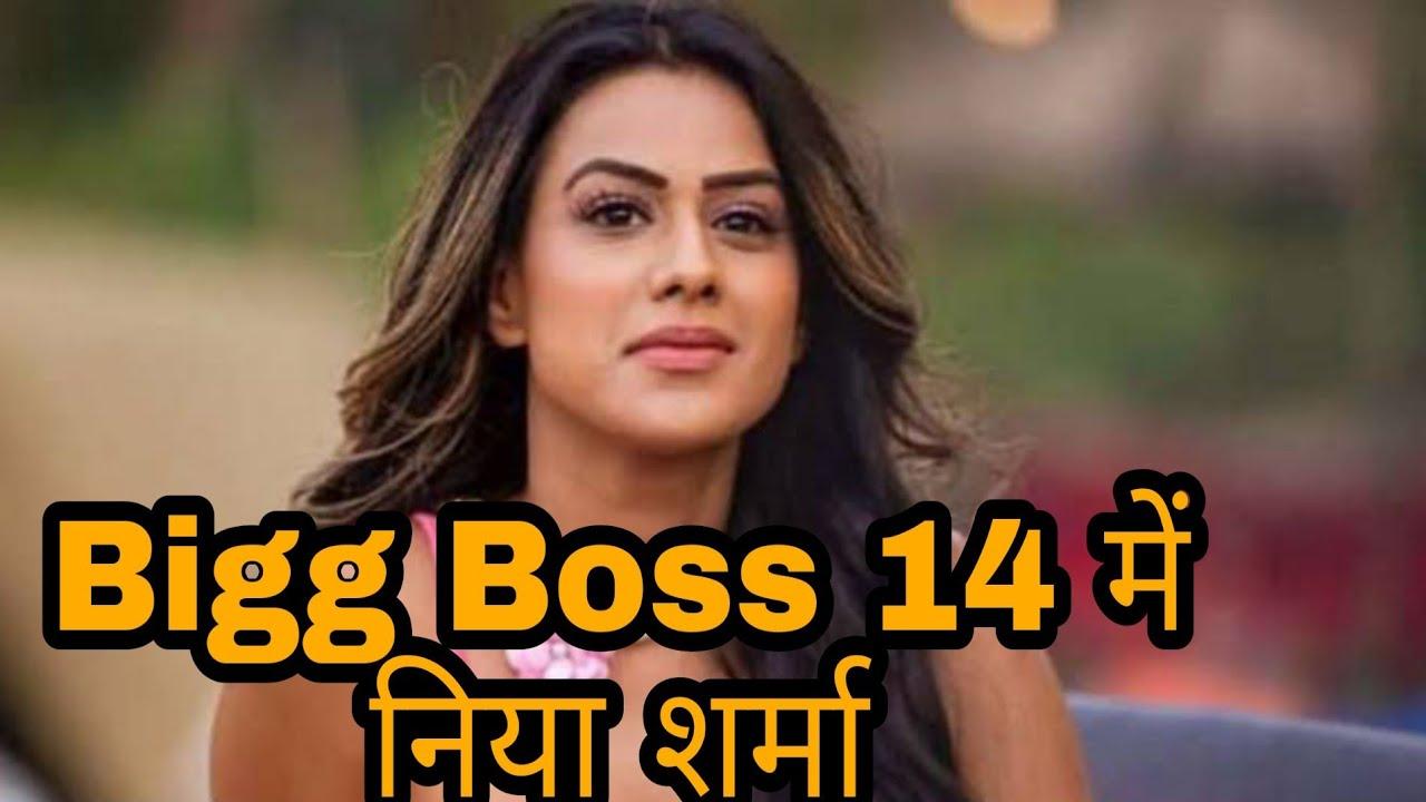 Nia Sharma approach for Salman Khan's show Bigg Boss 14