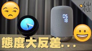 Google Assistant和Alexa誰比較有個性? 聯發科技智慧家庭展體驗!   啾來試試 第3集   啾啾鞋