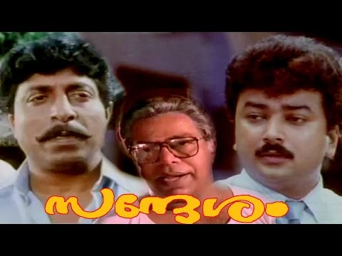Malayalam Full Movie 2017 Sandesam |  Srinivasan, JayaRam, Thilakan | Malayalam Full HD Movies 2017