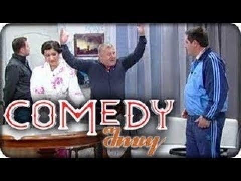 ცისმარი და ნიკოლოზი ბინის გაყიდვა კომედი შოუCismari Da Nikolozi  Comedy Show