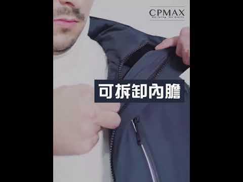 CPMAX 極地旅行衝鋒衣 衝鋒外套 三合一抓絨可拆卸 登山服 禦寒保暖 衝鋒衣界的勞斯萊斯 外套 衝鋒衣 C175