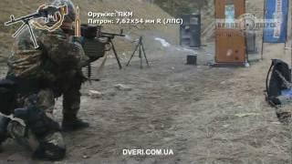 Расстрел бронедверей пуленепробиваемых Двери от АКМ.