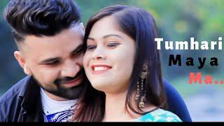 Latest Garhwali Song सबसे खुबसुरत गढवाली गीत2019 का Tumhari Maya Ma Tarun Pawri Krishna Music