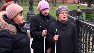 В Великом Новгороде прошел фестиваль для слабовидящих