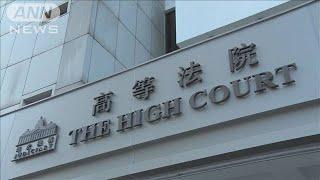 覆面禁止法29日まで有効 香港の裁判所違憲判断も・・・(19/11/23)