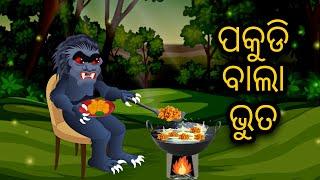 Pakudi wala bhoota  Odia Stories
