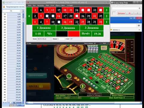 Как быстро заработать деньги в интернет казино