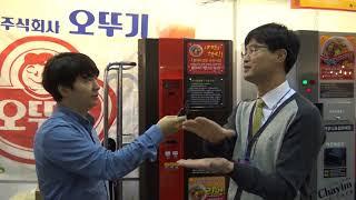 [리얼테크] 밥만 압력밥솥이냐? 이제 압력라면 자판기 …